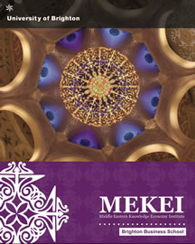mekei_conference_flyer