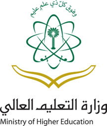 Ministry of Higher Education, Kingdom of Saudi Arabia