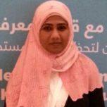 Samia Mohamed