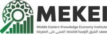 Middle Eastern Knowledge Economy Institute (MEKEI)